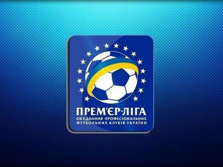 Львівські «Карпати» зіграли внічию з київським «Динамо» - 2:2