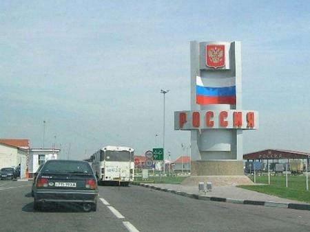 В Україну за минулу добу не пустили 250 підозрілих росіян