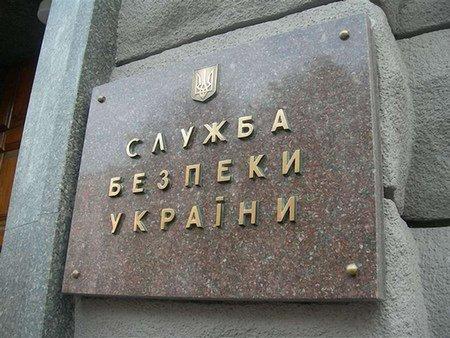 СБУ: Терористів на сході України фінансують через російський банк