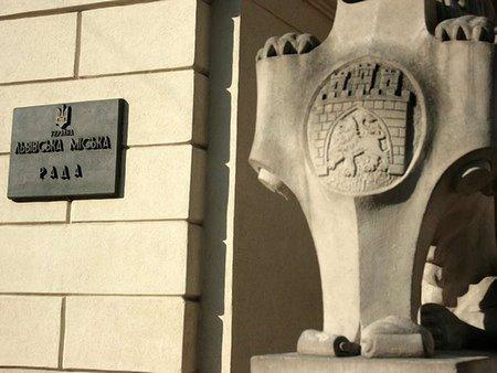 Львівська міськрада сплатить за рішенням суду 22 тис. грн