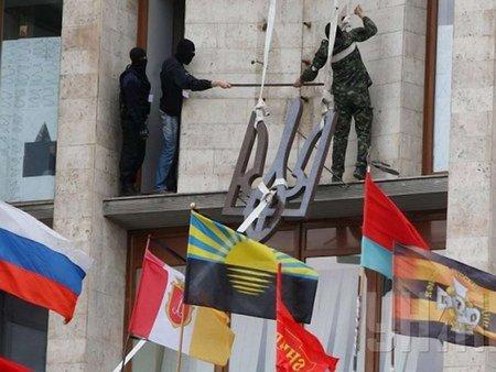 З Донецької ОДА сепаратисти зняли герб України