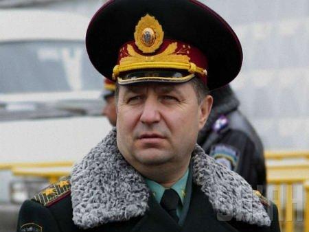 Рада призначила командувача Національної гвардії України