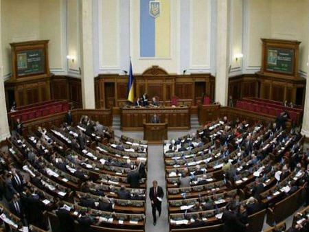 ВР прийняла у першому читанні закони по спрощенню візового режиму