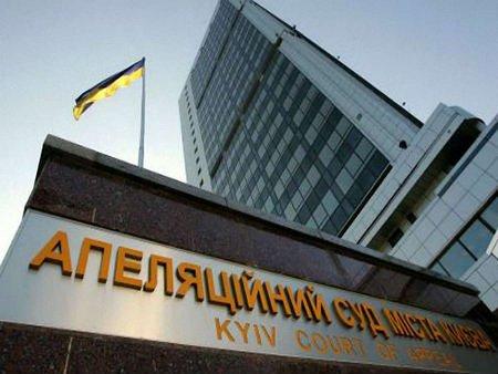 «Правий сектор» заблокував екс-«беркутівців» у приміщенні суду