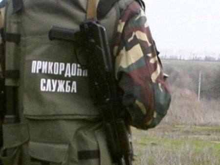 Прикордонники затримали 2 донеччан із сепаратистськими листівками