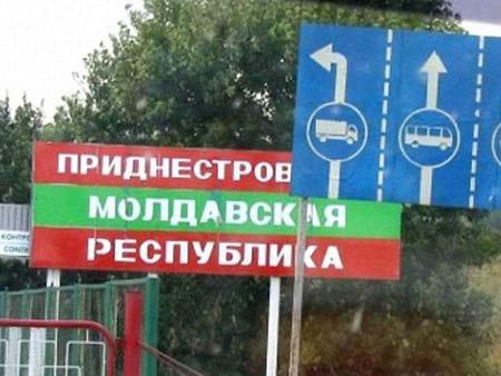 Придністров'я просить Росію визнати незалежність республіки