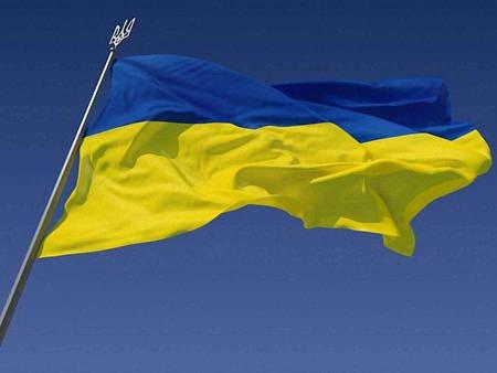 МЗС: Україна не є «гарячою точкою»