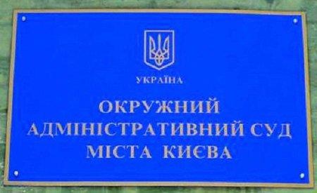 Майнові суперечки українців в Криму вирішуватимуть у Києві