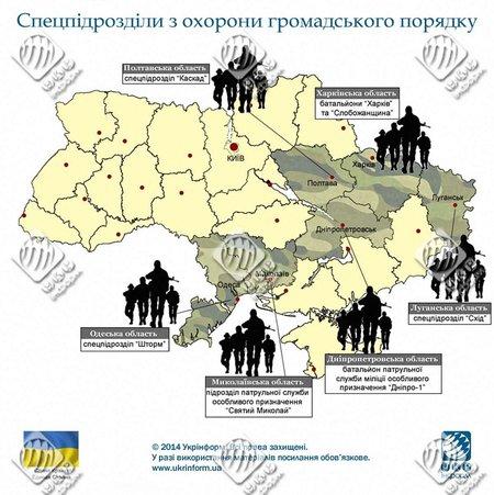 Спецпідрозділи з охорони громадського порядку - інфографіка