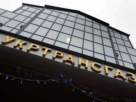 Головний інженер «Укртрансгазу» очолив компанію
