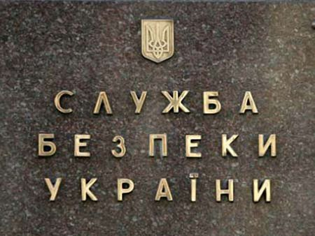 Турчинов звільнив голову СБУ на Харківщині
