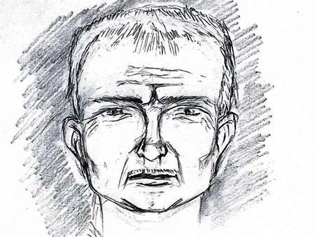 Російського офіцера Стрєлкова оголосили у розшук