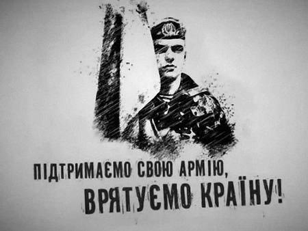 Працівники УКУ перерахували армії одноденну зарплату