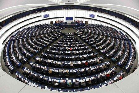 Україна може подавати заявку на членство в ЄС, - резолюція