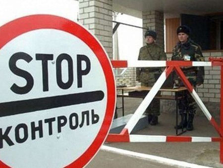 Росіянам-чоловікам від 16 до 60 років заборонено в'їзд в Україну
