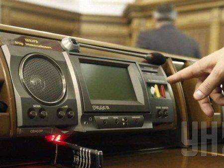 Верховна Рада ухвалила закон про суспільне телебачення