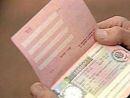 Чехія спростить видачу віз для українців
