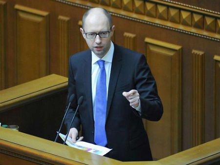 Яценюк пообіцяв амністію сепаратистам, які звільнять приміщення