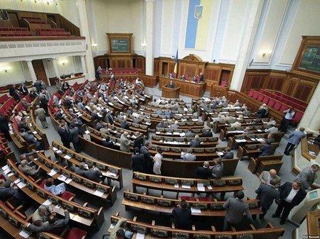 Парламент не погодив меморандуму з врегулювання ситуації на сході