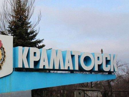 Міноборони взяло під контроль два аеродроми у Краматорську