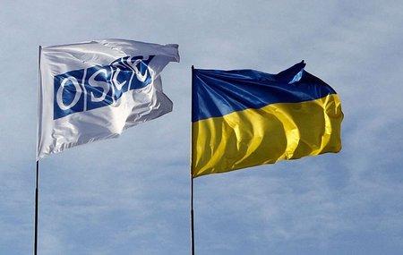 Виконання Женевських угод МЗС України обговорить з ОБСЄ вже сьогодні