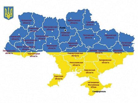 Майже половина південного сходу України за унітарну державу