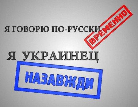 На південному сході України не бачать проблем з правами російськомовних