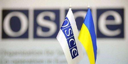 Спеціальна місія ОБСЄ надіслала представника на схід України