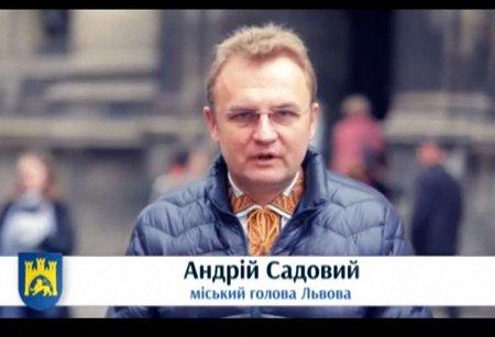 Великоднє вітання міського голови Львова (відео)