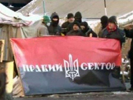 РФ хоче залякати схід України перед «Правим сектором», – заява