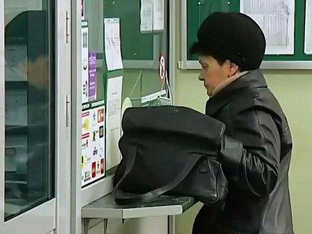 Українські банки зможуть працювати в Криму до 2015 року