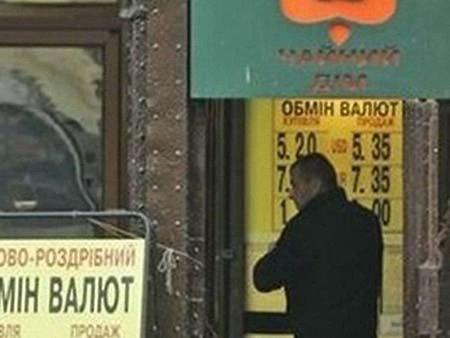 У Донецьку під час пограбування обмінника вбили вагітну жінку