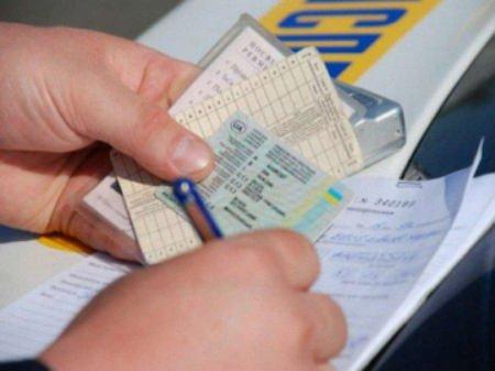 У травні подешевшають водійські права і техпаспорти