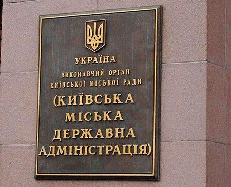 Кличко лідирує серед кандидатів у мери Києва, - опитування