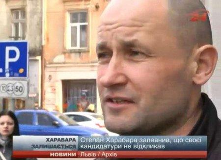 Харабару досі не призначили начальником ДАІ Львівщини