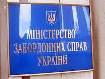 МЗС: Росія має дати вказівку терористам відпустити спостерігачів