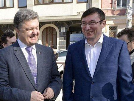 Луценко закликав підтримати Порошенка на президентських виборах