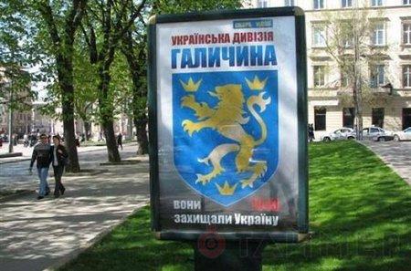 Ветерани ОУН-УПА закликали відмовитися від маршу у Львові