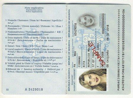 Молдавани починають їздити в Шенгенську зону без віз