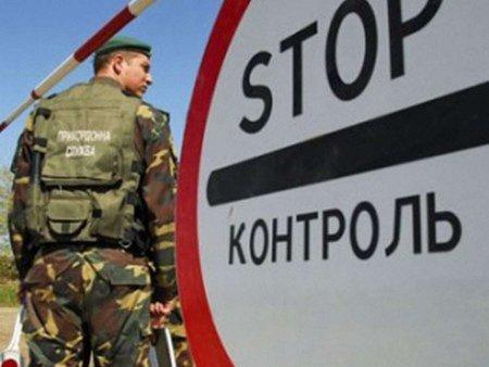 Українські прикордонники стрілятимуть, якщо Росія почне вторгнення