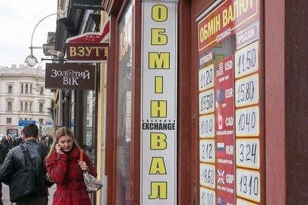 НБУ всупереч міжбанку офіційно зміцнив гривню до 11,35 грн/$