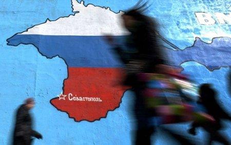 Анексія Криму коштувала Україні 950 млрд грн, - Мін'юст
