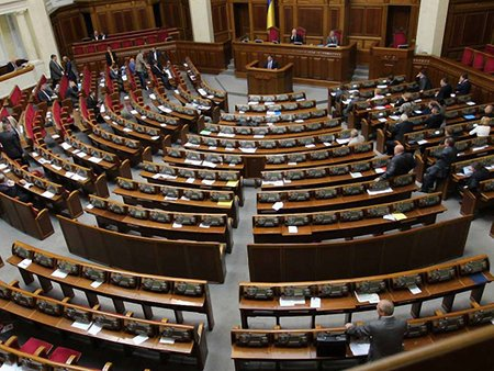 Верховна Рада 29 квітня займеться всеукраїнським референдумом