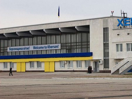 Міліція відкрила справу через блокування літака Добкіна у Херсоні