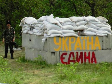 На Кіровоградщині встановили 10 блокпостів