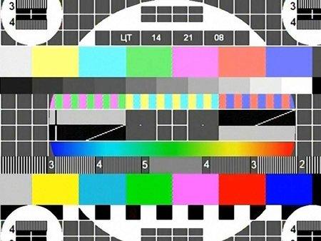 На Донеччині відключили цифрове мовлення українських каналів