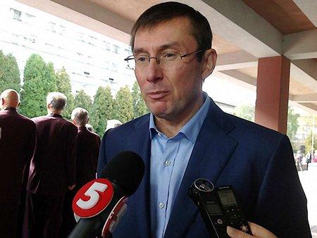 Луценко: Замах на Кернеса – зміна тактики Кремля