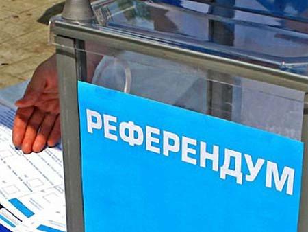 РНБО доручила Кабміну підготувати законопроект про референдум