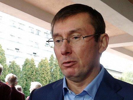 Луценко став позаштатним радником Турчинова