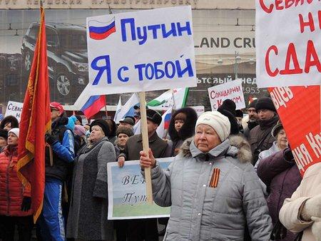 «Кримська» радість росіян